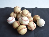 Loft design régi bőr baseball labda Old leather baseball Alte Leder Baseball dekoráció decoration Dekoration