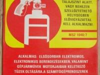Loft design Retro munkavédelmi plakát 8
