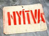 Loft design régi festett tábla Alte bemalte Bretter Old painted boards Nyitva-zárva ipari industrial industriell shabby chic rusty artkraft