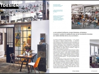 loft design artkraft industrial interior gyár loft factory industrie fabrik interior, Octogon Magazin