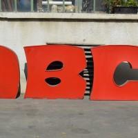 loft design régi cégfelirat alte Firmenschild old company sign